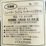 loccitane2018-5-2