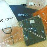 mystic2018-3