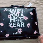snidel2018-2-2
