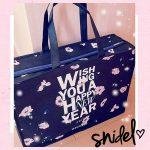 snidel2018-5-1
