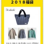 te_chichi2018-5-3