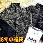 aigle2018-5
