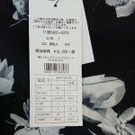 rienda2018a-1-4