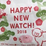 tictac2018-5-1