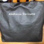 abahouse2018-1-1
