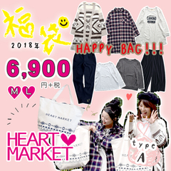 heart-market2018a