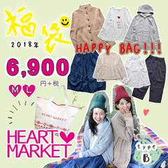 heart-market2018b