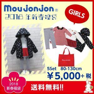 mou-jon-jon2018b