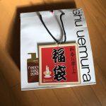 shu-uemura2018-7-2