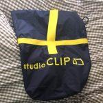 studio-clip2018-1