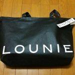 lounie2018-1-1