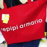repipi-armario2018-2-1