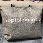 repipi-armario2018-6-1