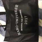 アダムエロペ福袋2017-2-2