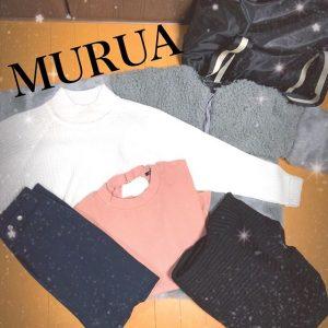 murua2018-4