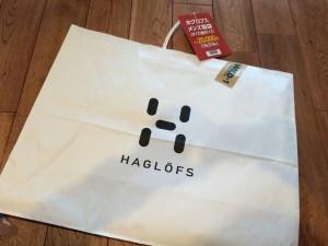 HAGLOFS2015-7