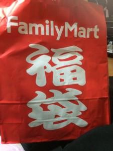 familymart2015-8