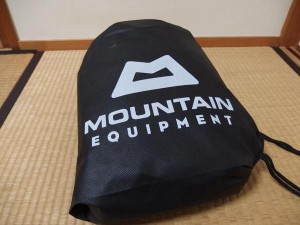 mountain-equipment2015-2