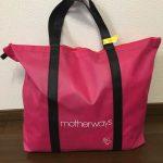 motherways2018-1-1