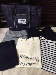 honeys2016-11