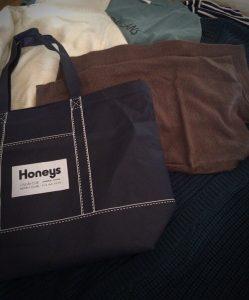honeys2016-7