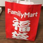familymart2016-a10