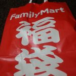 familymart2016-a8