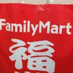 familymart2016-a9