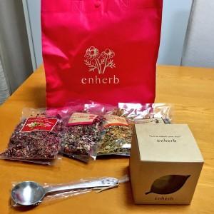 enherb2016-2
