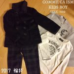 comme-ca-ism2017-9