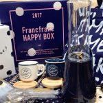 2017年フランフランの福袋-12