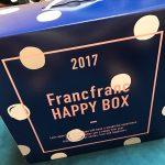 2017年フランフランの福袋-8