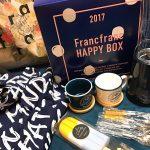 2017年フランフランの福袋-8-2