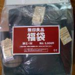 無印良品2017福袋-4