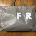 fray-id2018-4-1