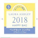 laura-ashley2018-4-1