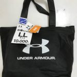 under-armour2018-8-1