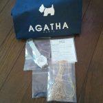 agatha2017-1-1