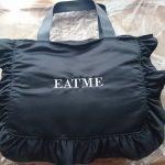 eatme2018-1-1