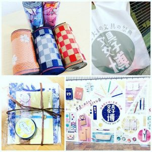 文具女子博の2019福袋を公開