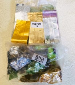 茶香好友の2019-福袋の中身