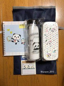 お買いものパンダの2019-2020福袋ネタバレ