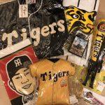 阪神タイガース福袋