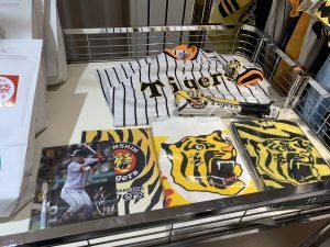 阪神タイガースの福袋の中身2019-14-1