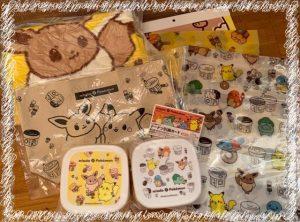 ミスタードーナツの福袋ネタバレ2019-12-2
