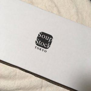 スープストックの2019-福袋の中身