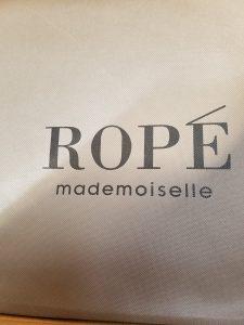 ロペ マドモワゼルの2019-福袋の中身