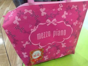 メゾピアノの2019-福袋の中身