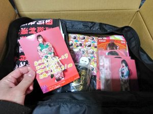 NMB48の福袋を公開2019-14-4