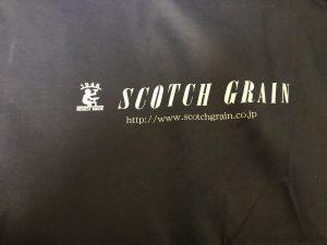 スコッチグレインの2019-福袋の中身